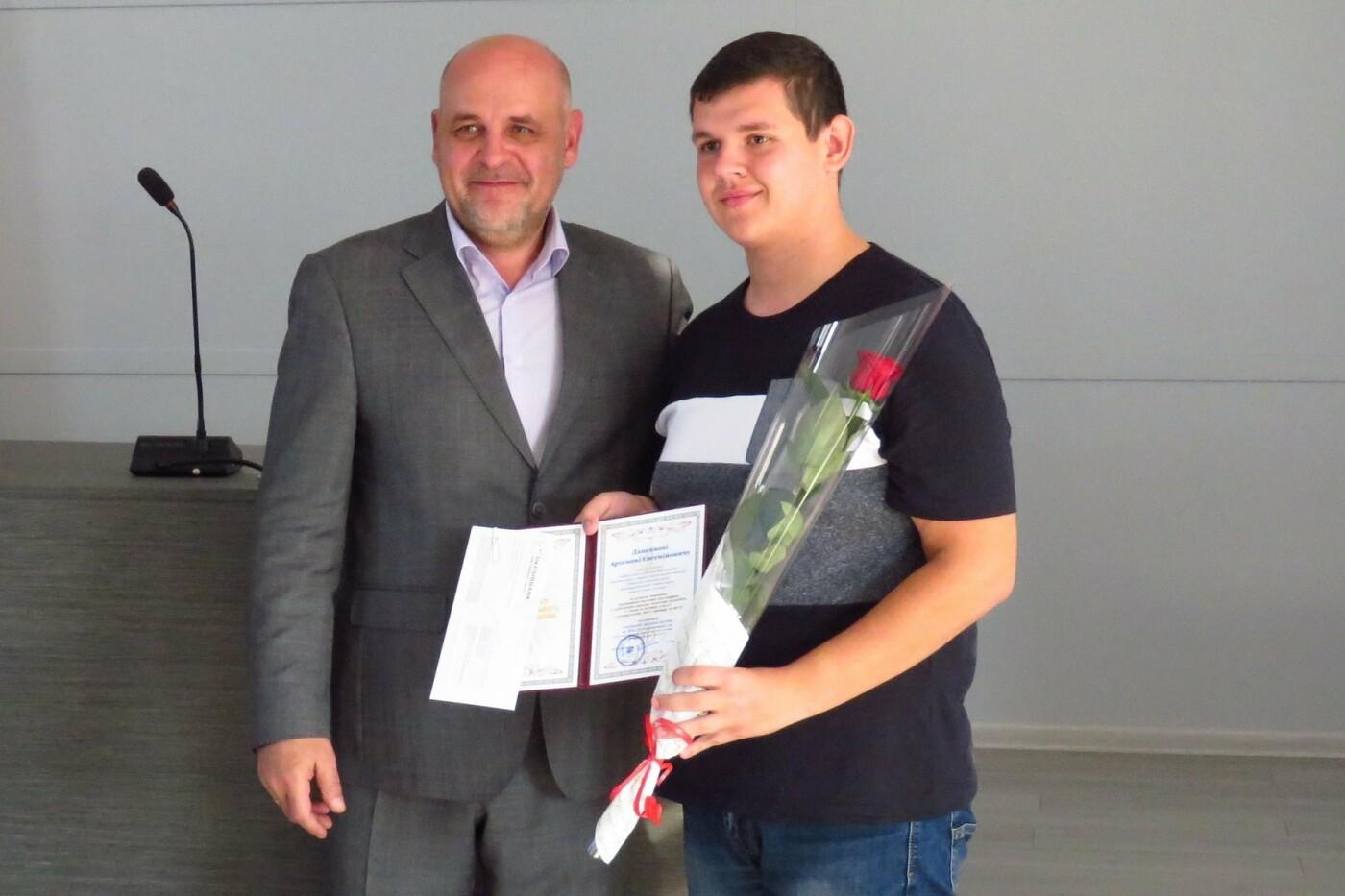 21 студент Білої Церкви отримав стипендію міського голови, фото-1