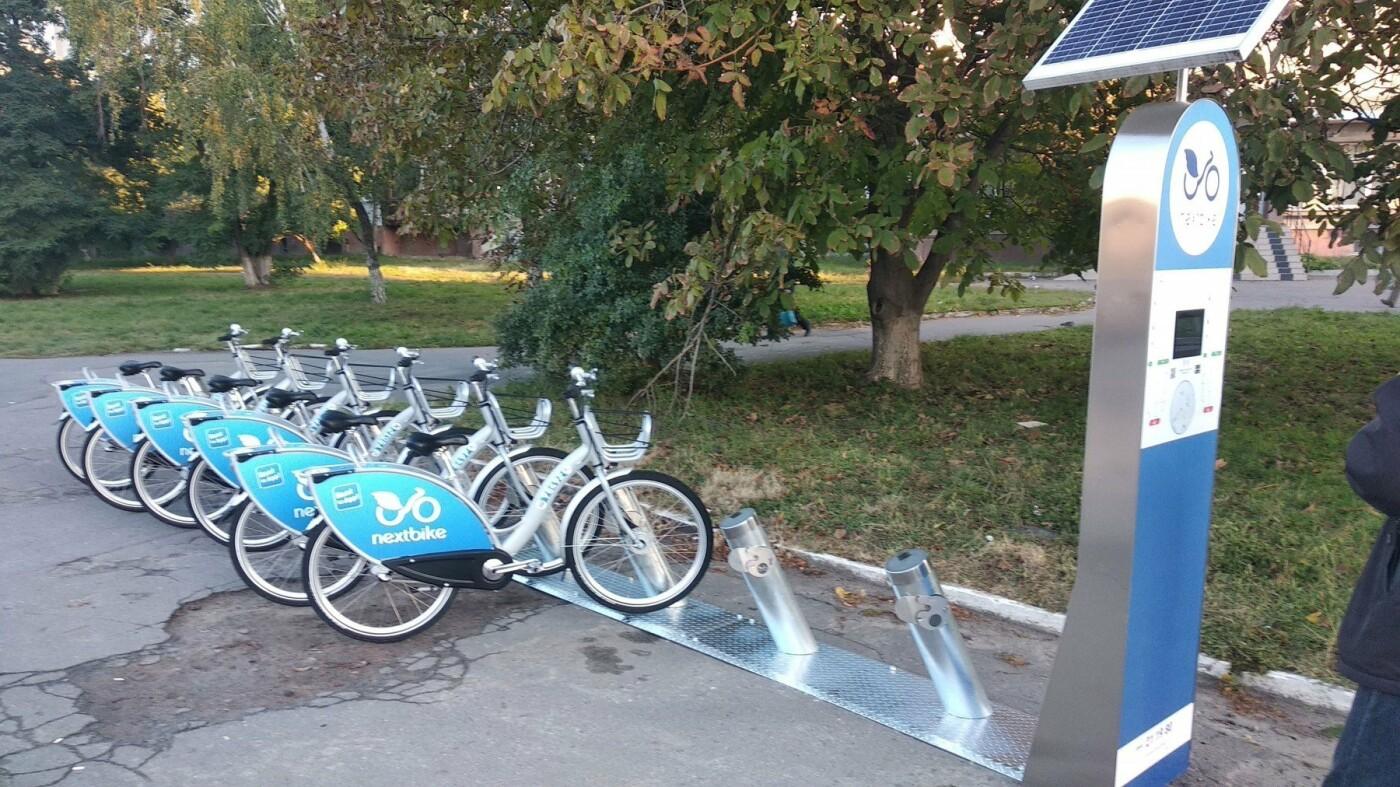 Nextbike у Білій Церкві! У місті встановлять станції велопрокату, фото-3