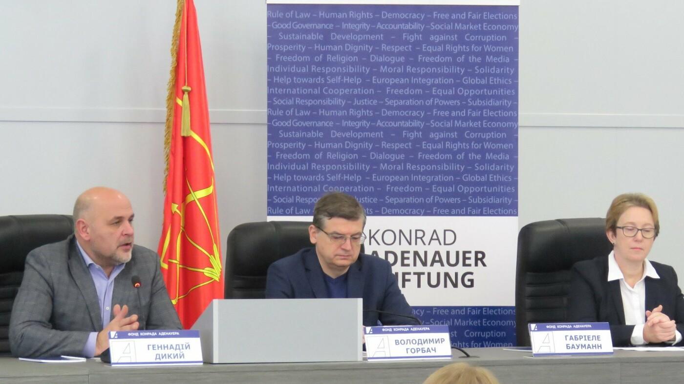 У Білій Церкві обговорили впровадження Угоди про асоціацію між Україною та ЄС, фото-5
