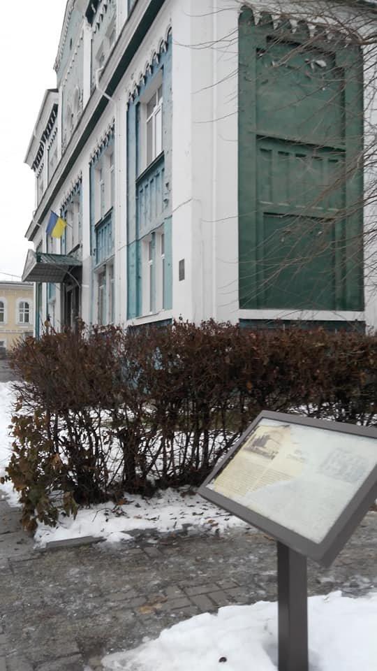 У Білій Церкві вандали розбили інформаційну табличку біля історичної пам'ятки міста, фото-2