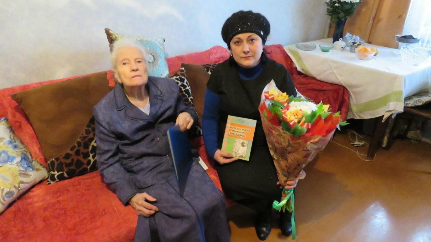 Двоє білоцерківців-довгожителів відзначили сторічний ювілей, фото-2