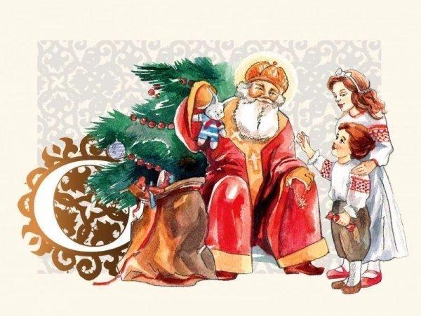 День Святого Миколая: найцікавіші факти та все, що потрібно знати про свято , фото-1
