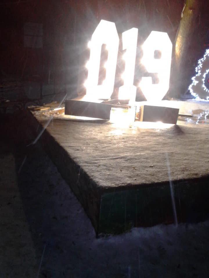 У Білій Церкві вандали спаплюжили новорічний декор і ялинку, фото-2