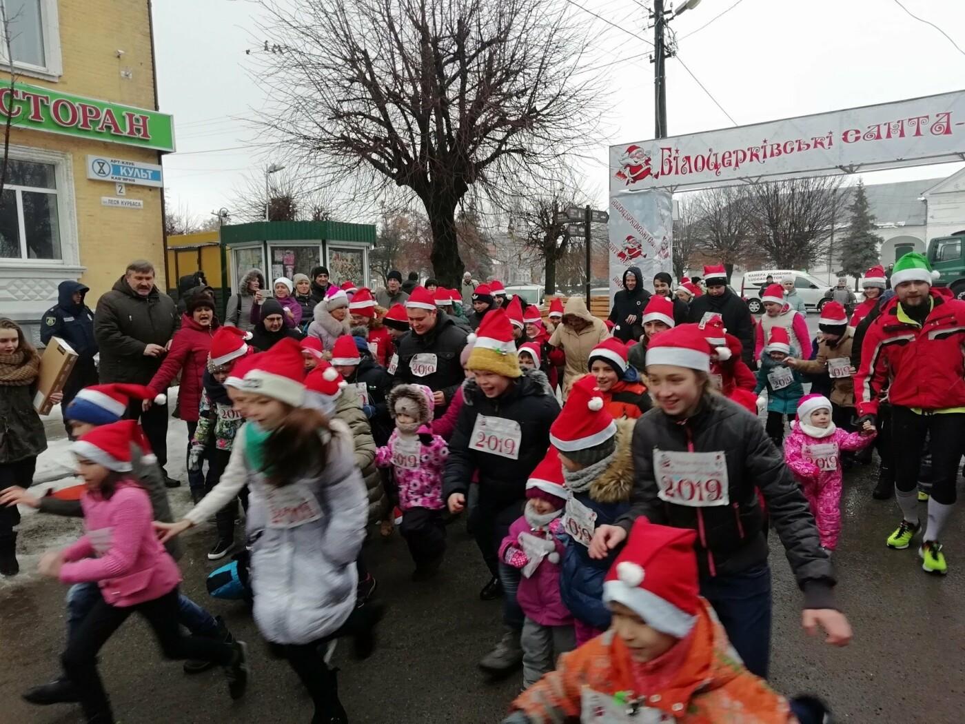 Справжні перегони Санта-Клаусів пройшли у Білій Церкві, фото-2