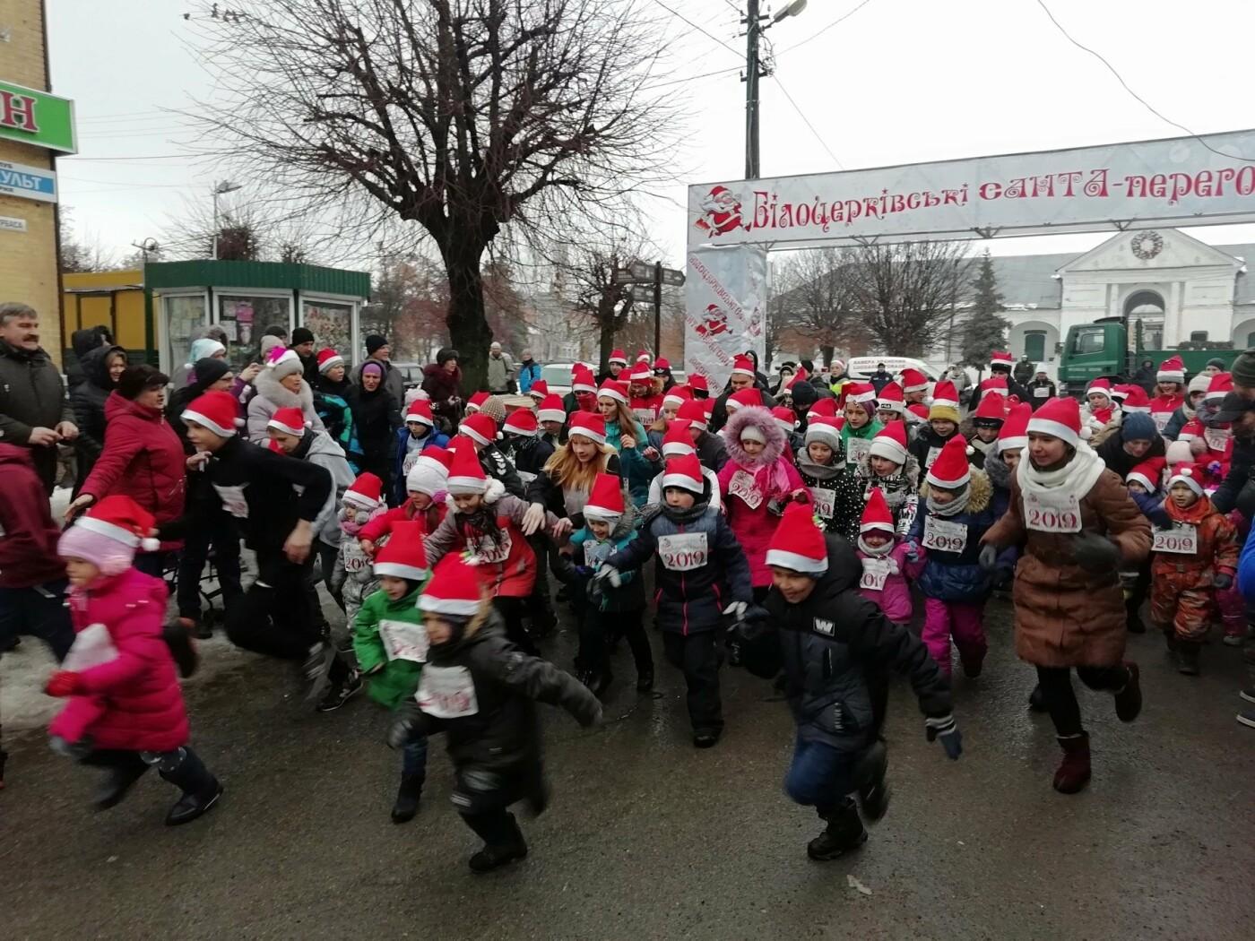Справжні перегони Санта-Клаусів пройшли у Білій Церкві, фото-1
