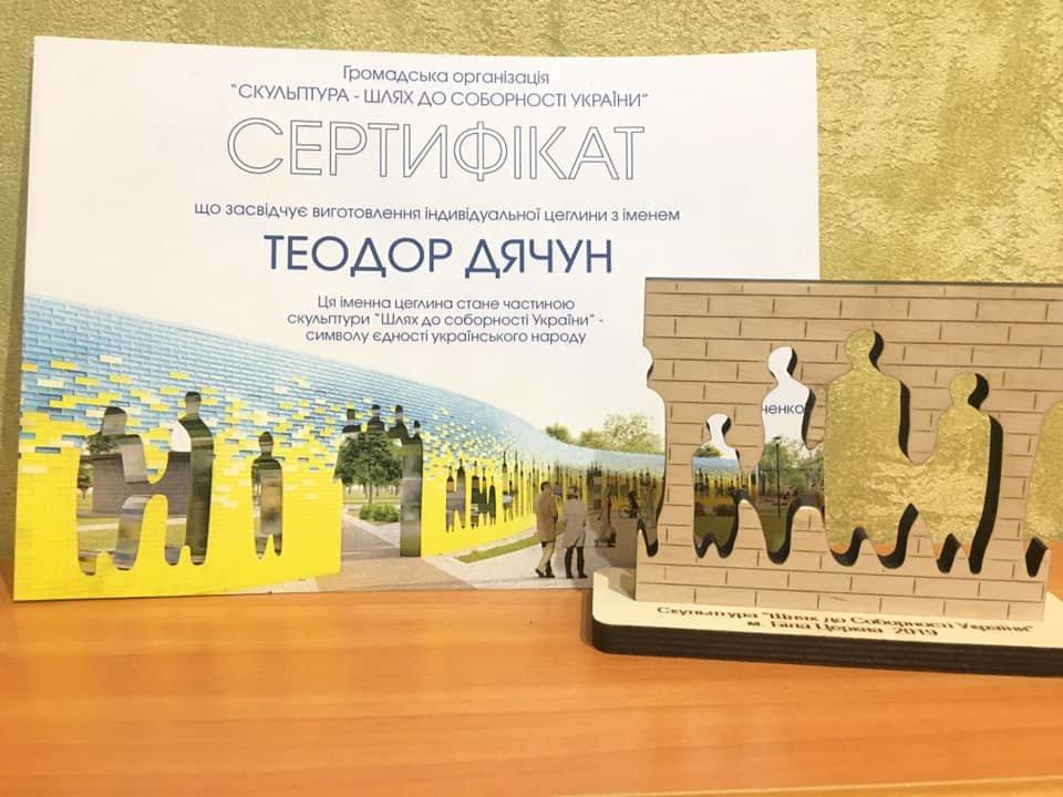 У Білій Церкві до 100-річчя Соборності України відбудеться низка урочистих та святкових подій, фото-6