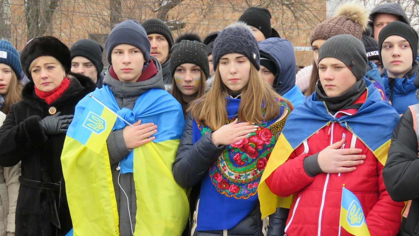 Живий ланцюг, прапори і карта України: як у Білій Церкві відзначали День Соборності , фото-7