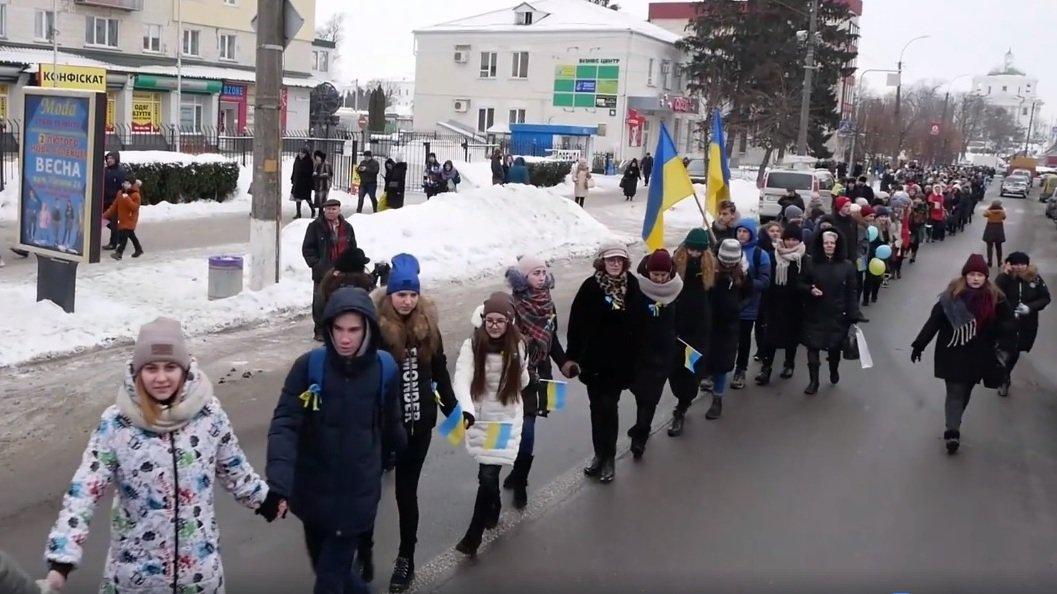 Живий ланцюг, прапори і карта України: як у Білій Церкві відзначали День Соборності , фото-9