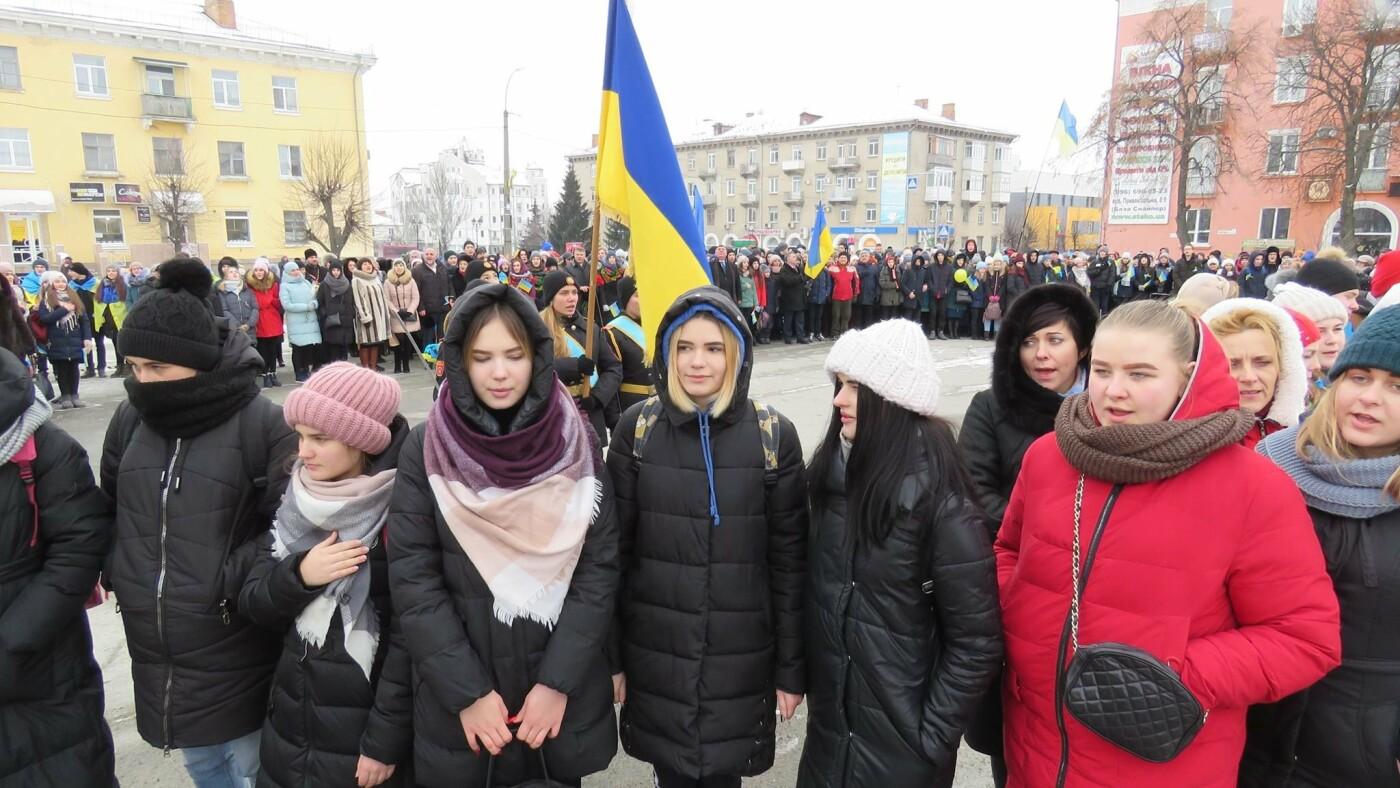 Живий ланцюг, прапори і карта України: як у Білій Церкві відзначали День Соборності , фото-6