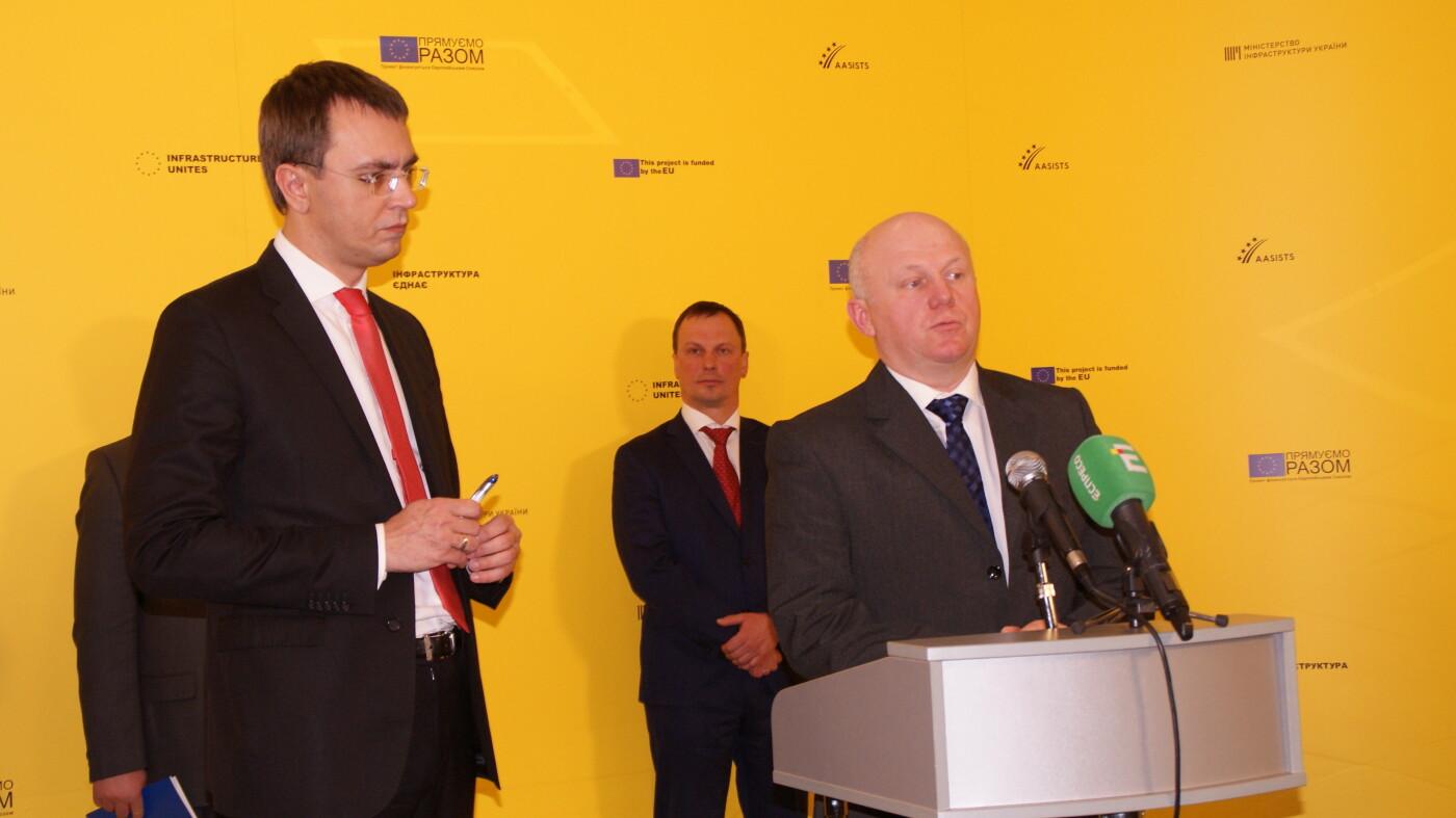 Аеродром у Білій Церкві отримає міжнародний статус: Володимир Омелян назвав терміни, фото-1