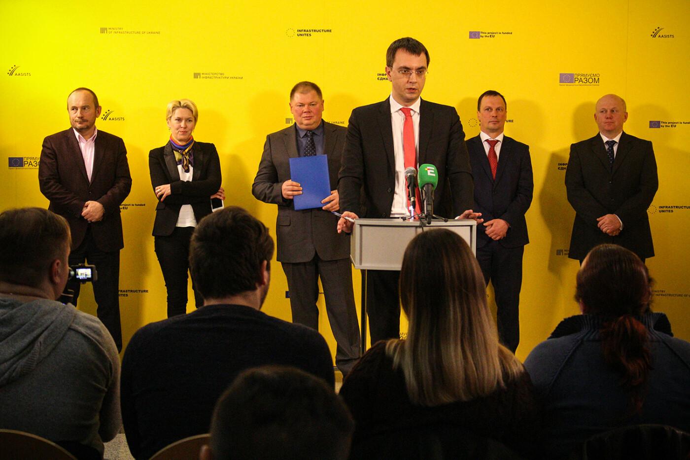 Аеродром у Білій Церкві отримає міжнародний статус: Володимир Омелян назвав терміни, фото-5