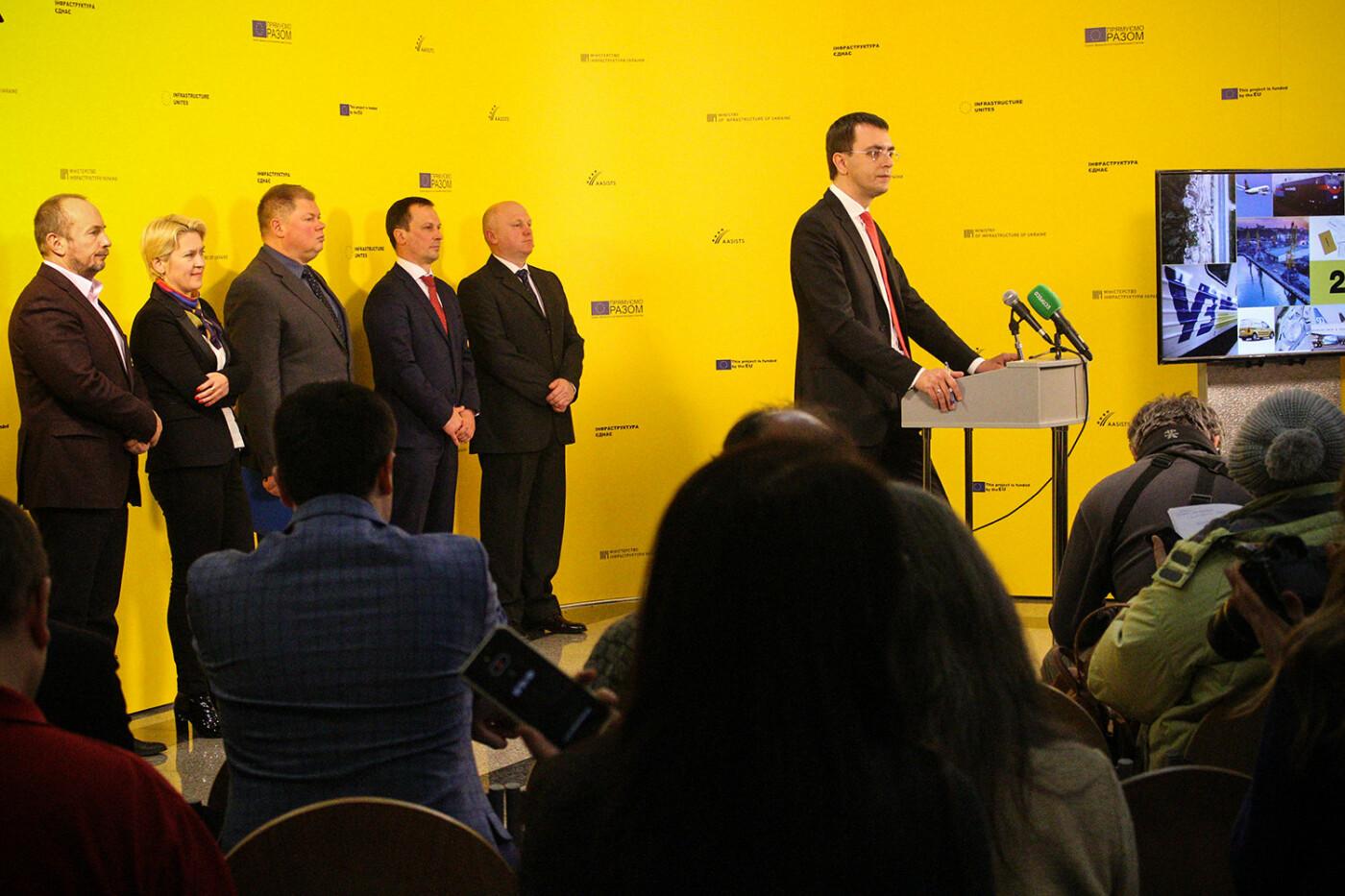 Аеродром у Білій Церкві отримає міжнародний статус: Володимир Омелян назвав терміни, фото-3