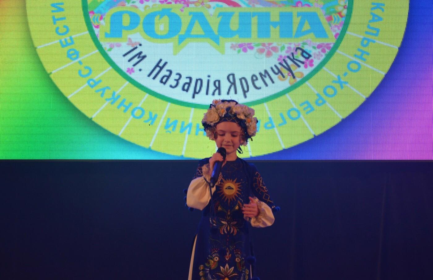 Білоцерківський ансамбль «Співограй» став переможцем Всекраїнського конкурсу , фото-6