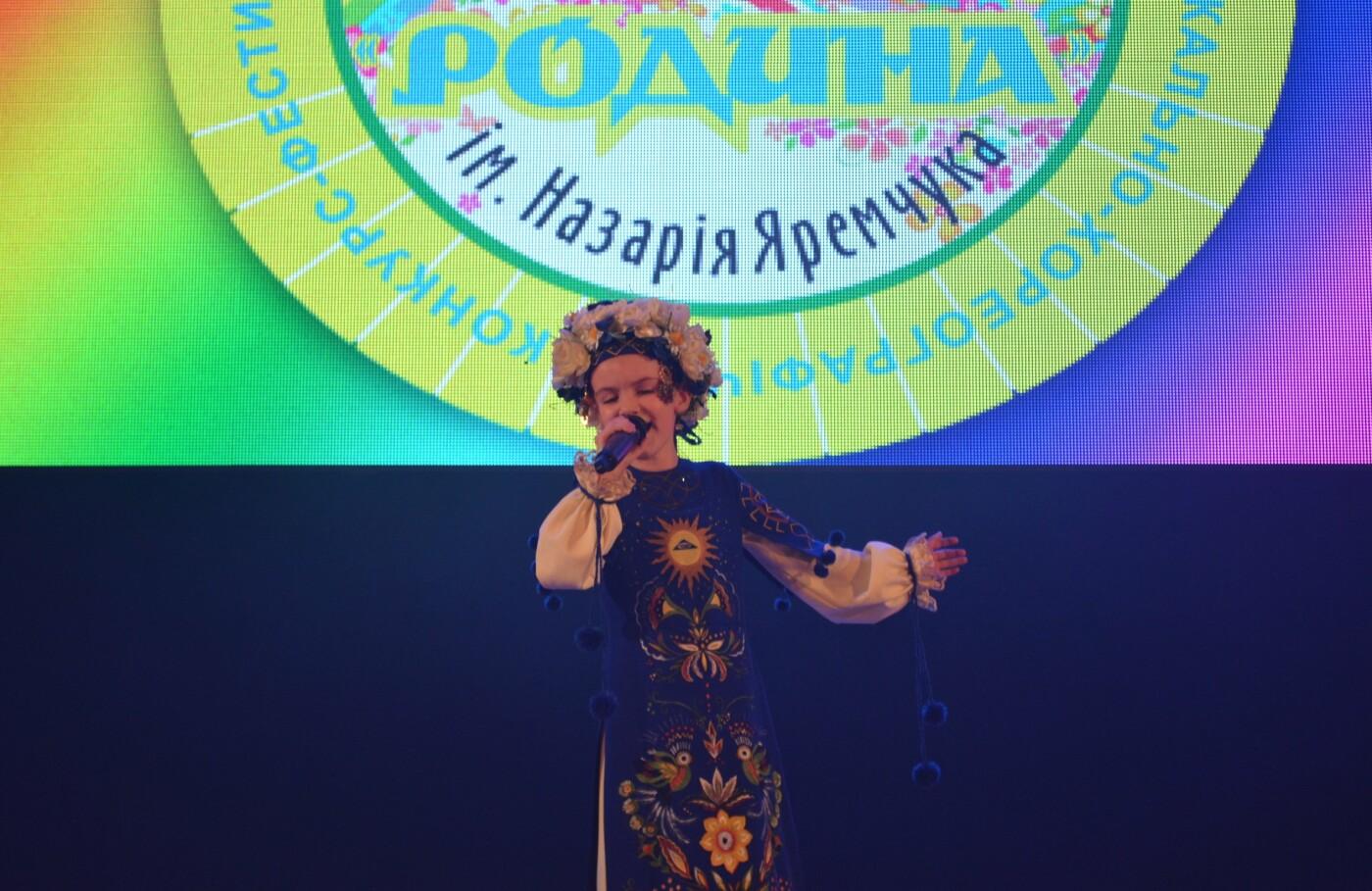 Білоцерківський ансамбль «Співограй» став переможцем Всекраїнського конкурсу , фото-7