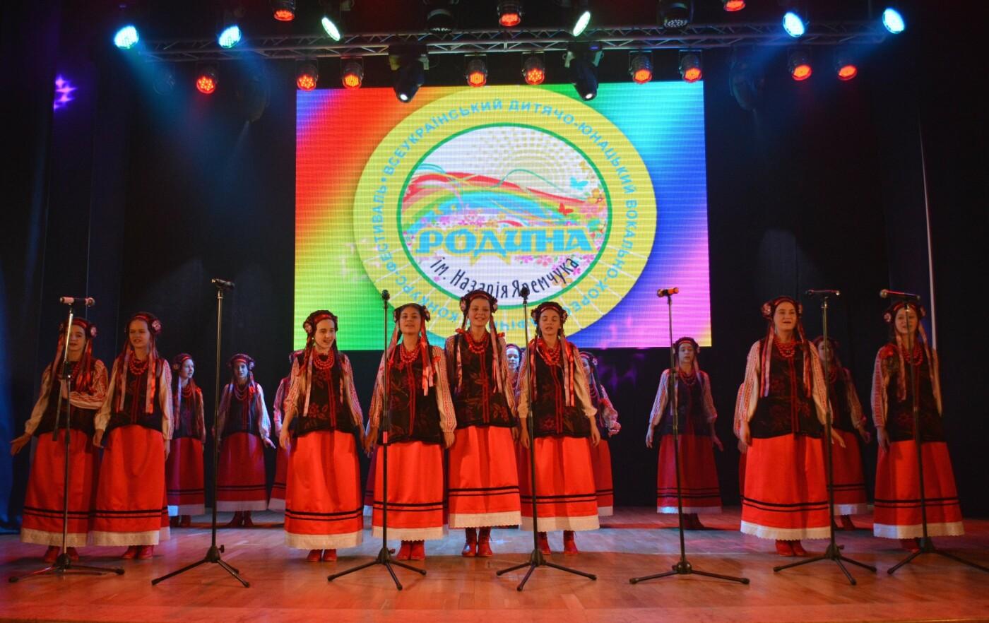 Білоцерківський ансамбль «Співограй» став переможцем Всекраїнського конкурсу , фото-5