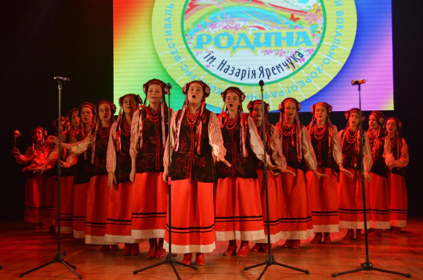 Білоцерківський ансамбль «Співограй» став переможцем Всекраїнського конкурсу , фото-4