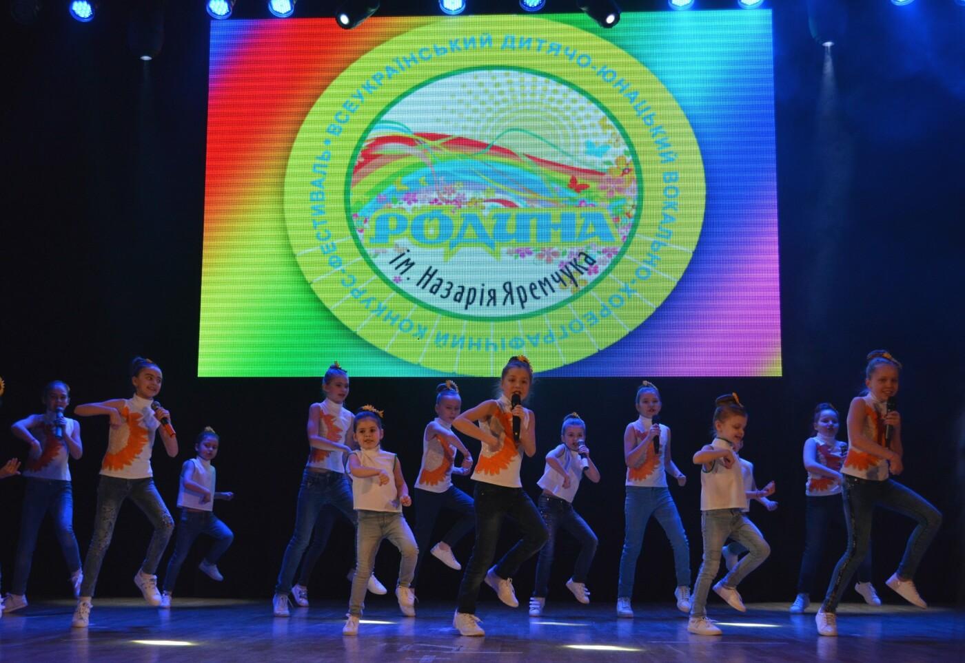 Білоцерківський ансамбль «Співограй» став переможцем Всекраїнського конкурсу , фото-3