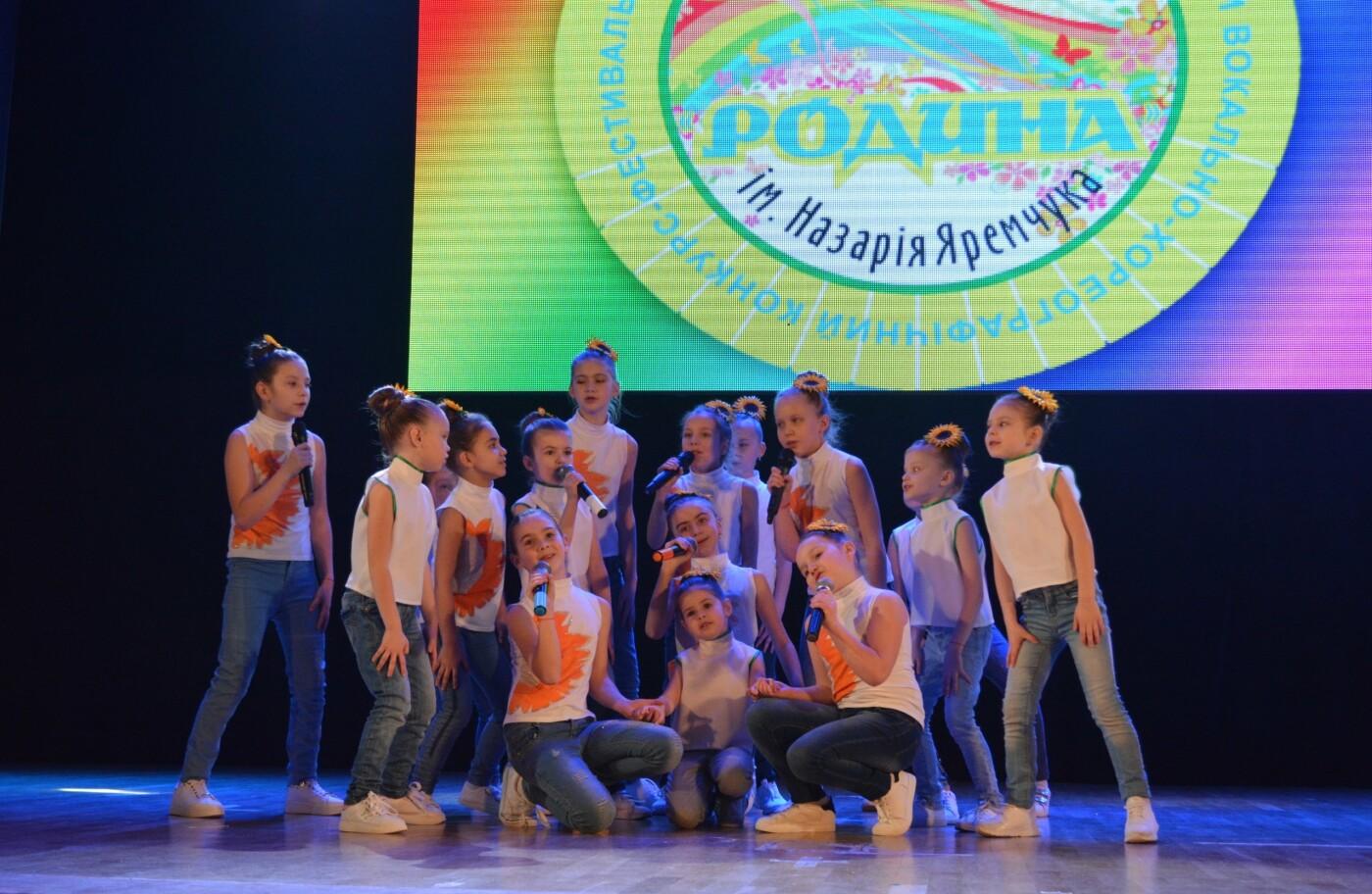 Білоцерківський ансамбль «Співограй» став переможцем Всекраїнського конкурсу , фото-2