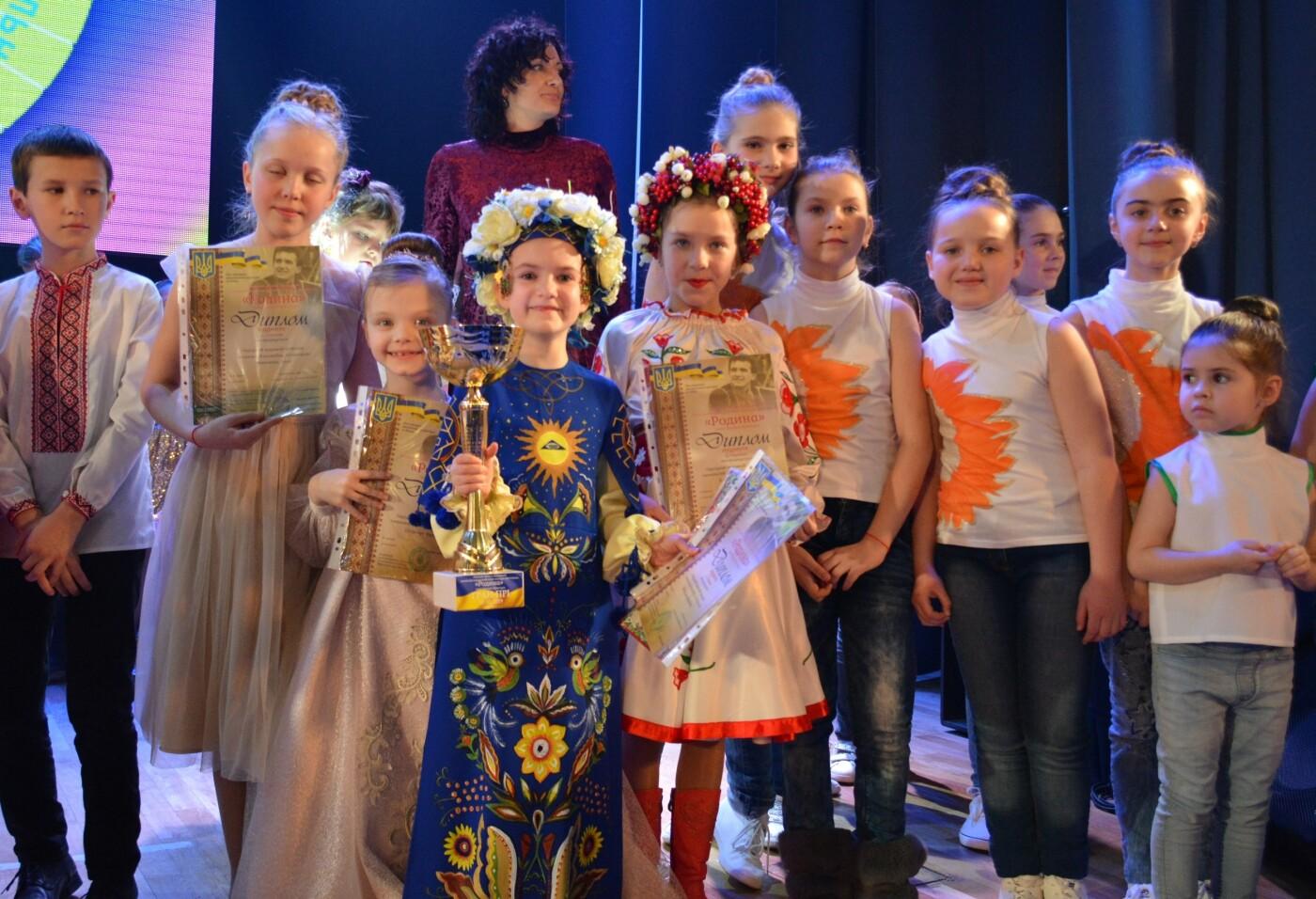 Білоцерківський ансамбль «Співограй» став переможцем Всекраїнського конкурсу , фото-1