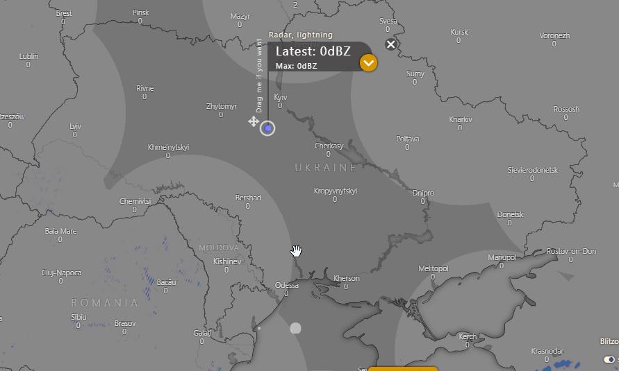 Атмосферний фронт над Україною