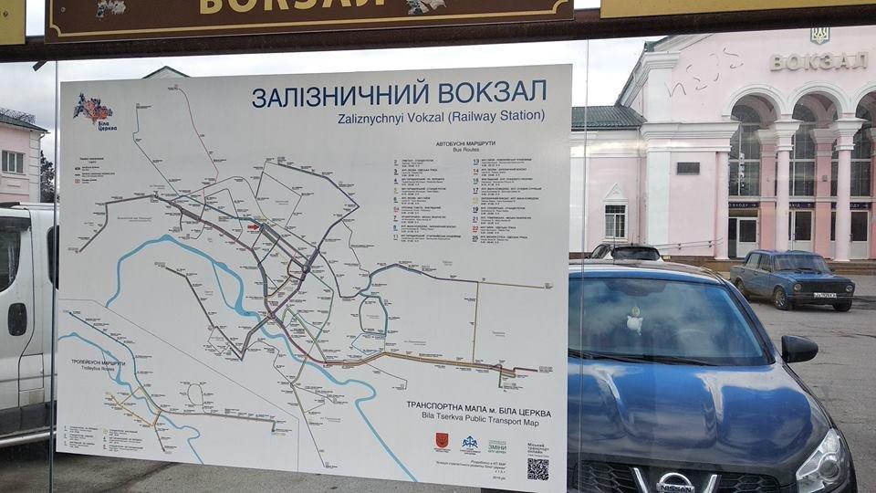 У Білій Церкві на зупинках громадського транспорту з'являться детальні схеми маршрутів, фото-1