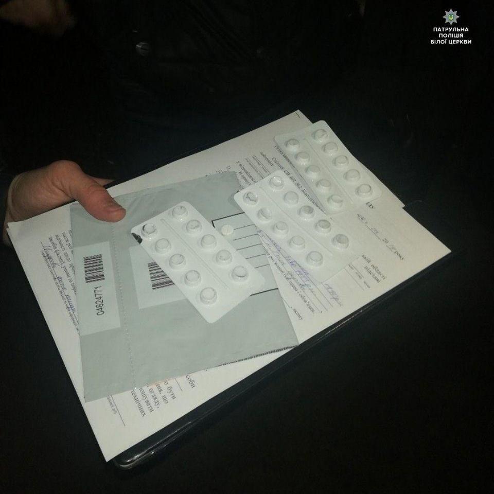 Білоцерківські патрульні затримали чотирьох чоловіків з наркотиками , фото-6