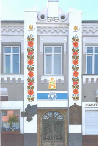 У центрі Білої Церкви в історичній будівлі розмістили лотерею  , фото-3