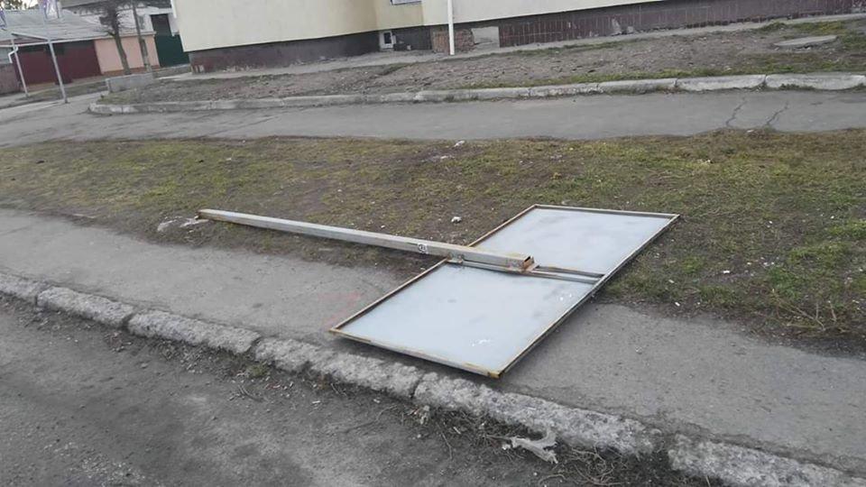 До уваги білоцерківців: ДСНС оголосила «помаранчевий» рівень небезпеки через вітер, фото-2