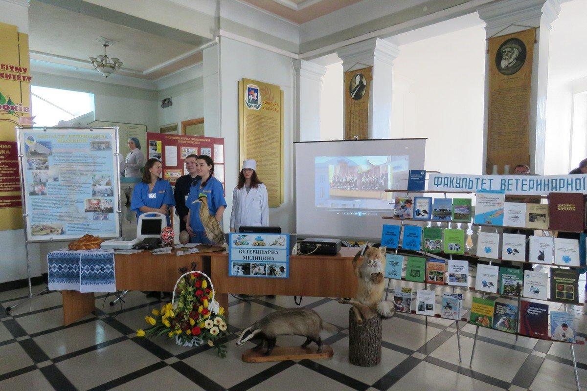 У Білу Церкву з робочим візитом приїжджала дружина Президента України Марина Порошенко, фото-14