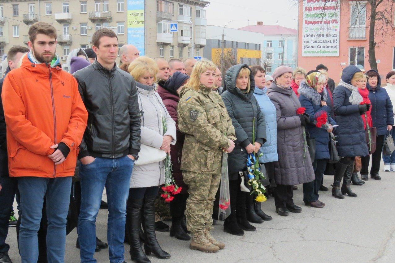 У Білій Церкві відзначили День українського добровольця, фото-9