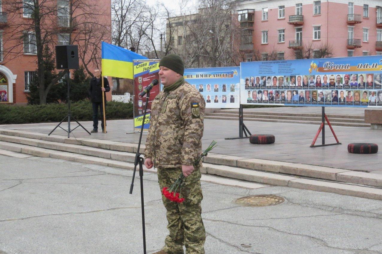 У Білій Церкві відзначили День українського добровольця, фото-8