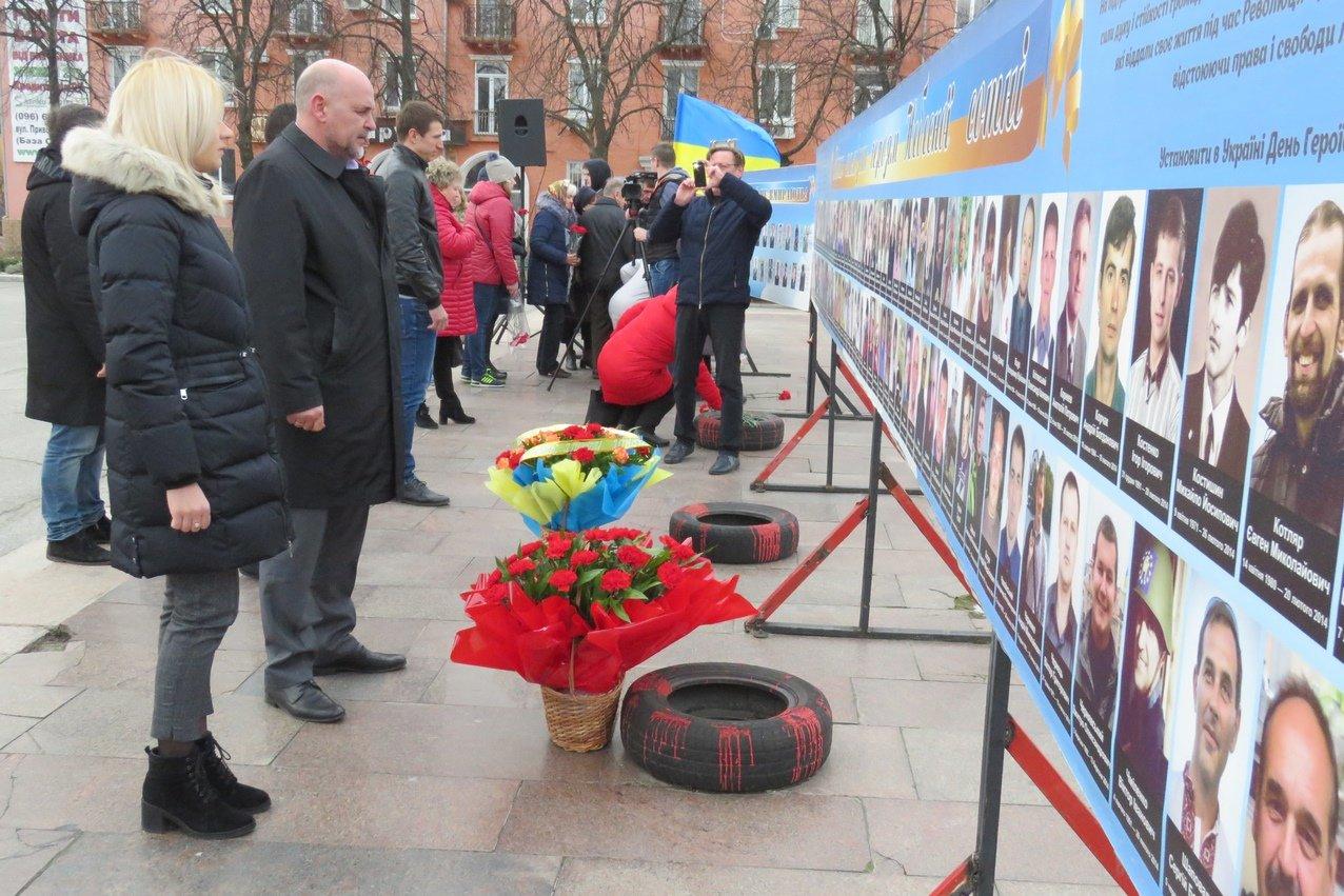 У Білій Церкві відзначили День українського добровольця, фото-20