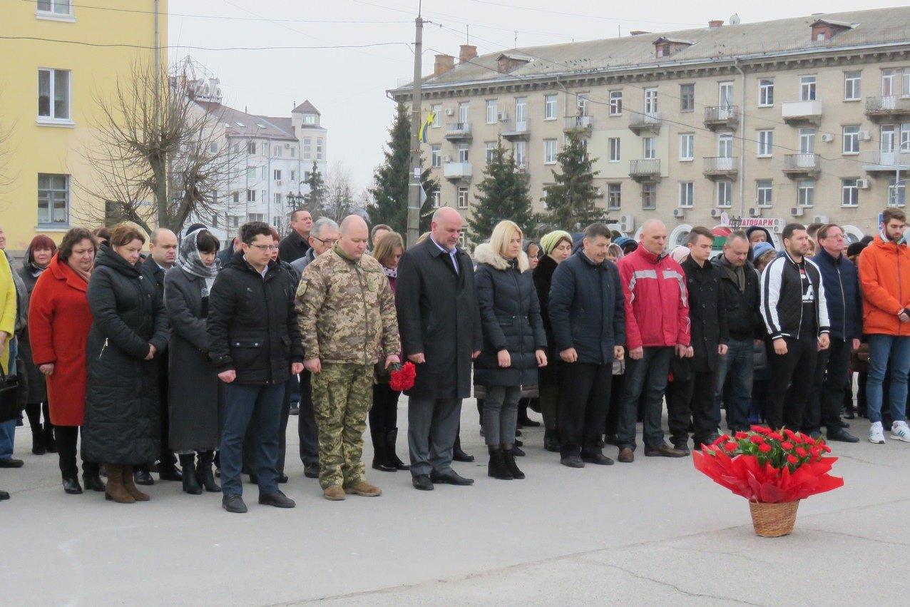 У Білій Церкві відзначили День українського добровольця, фото-15