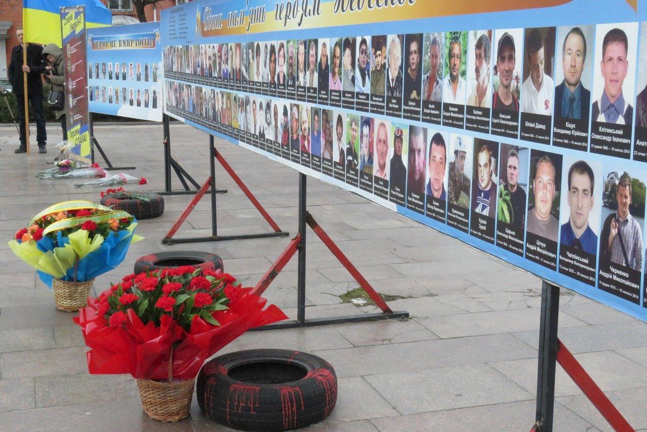 У Білій Церкві відзначили День українського добровольця, фото-1