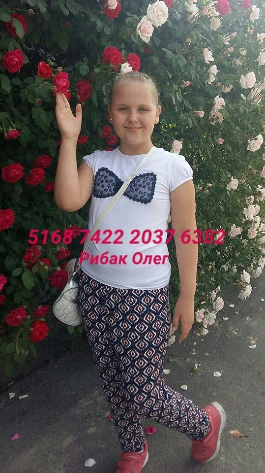 10-річній Вікторії Рибак необхідна допомога у лікуванні хвороби крові, фото-3