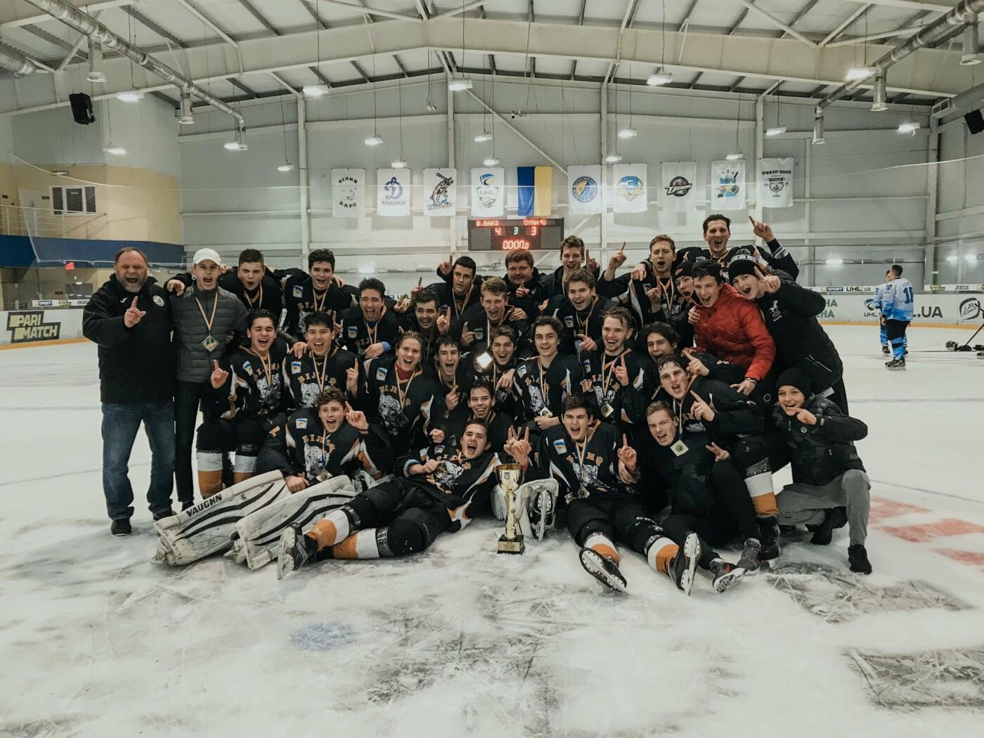 «Білий Барс» став чемпіоном України серед юніорів, фото-1