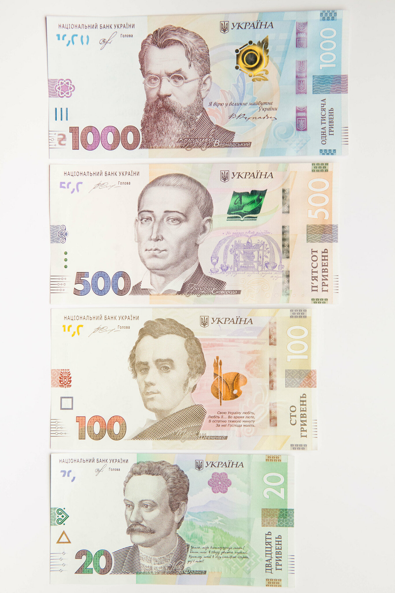 До уваги білоцерківців: Нацбанк вводить в обіг 1000-гривневу купюру, фото-3