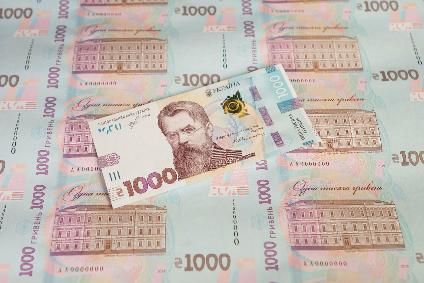 До уваги білоцерківців: Нацбанк вводить в обіг 1000-гривневу купюру, фото-2