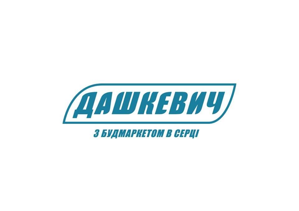 """Білоцерківський дизайнер створив жартівливі """"логотипи"""" для кандидатів у народні депутати від 90-го округу, фото-8"""