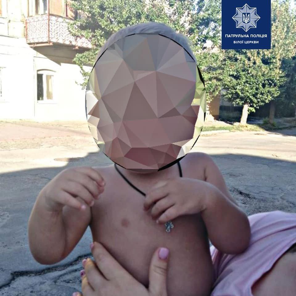 У Білій Церкві на вулиці знайшли дитину в підгузку: батько навіть не підозрював, що син пропав, фото-1