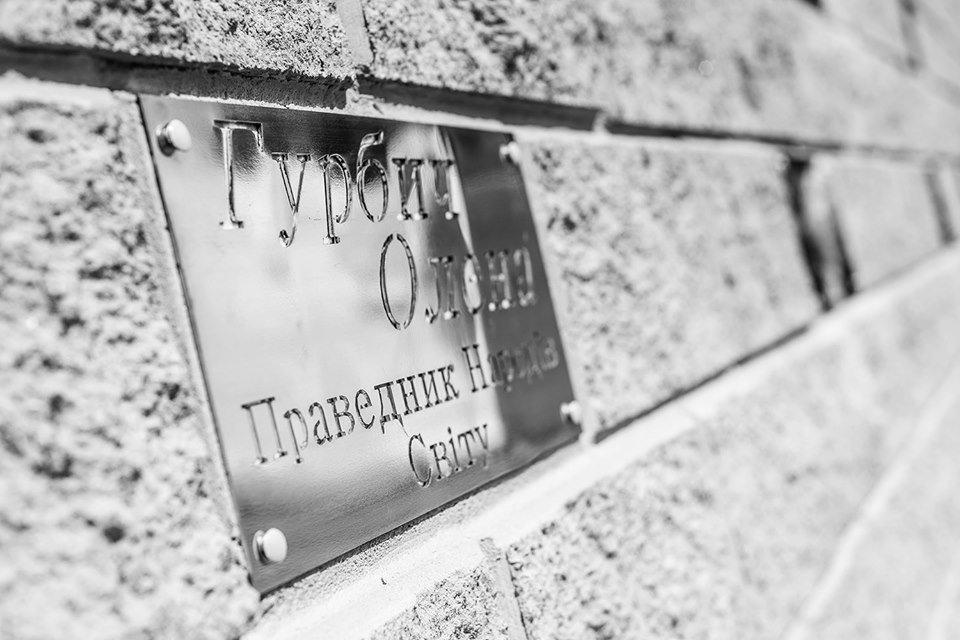 Фотограф: Роман Наумов