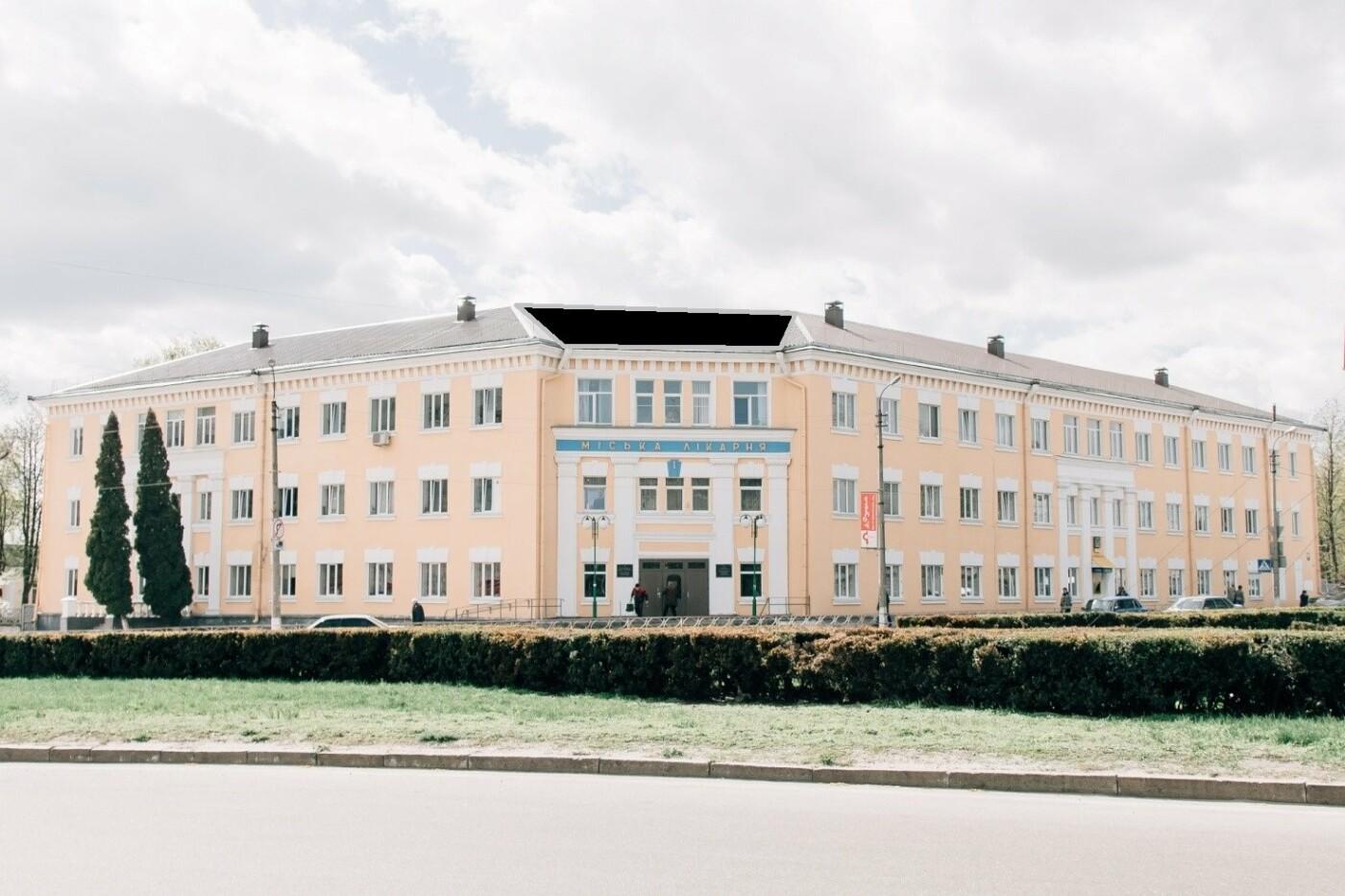 На даху Білоцерківської міської лікарні №1 встановили сонячні панелі , фото-1