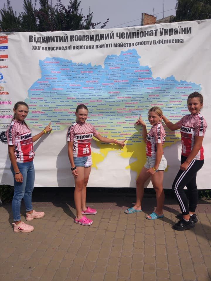 """Учні Білоцерківської велошколи """"Промінь"""" перемогли на Всеукраїнських велоперегонах , фото-3"""