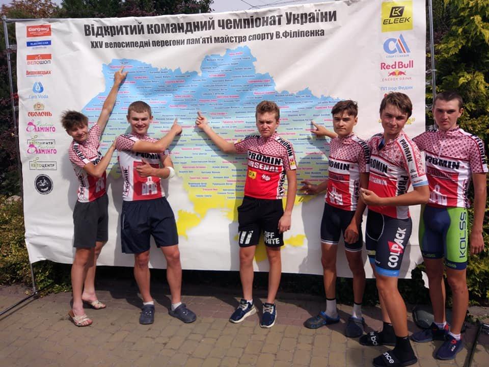 """Учні Білоцерківської велошколи """"Промінь"""" перемогли на Всеукраїнських велоперегонах , фото-1"""