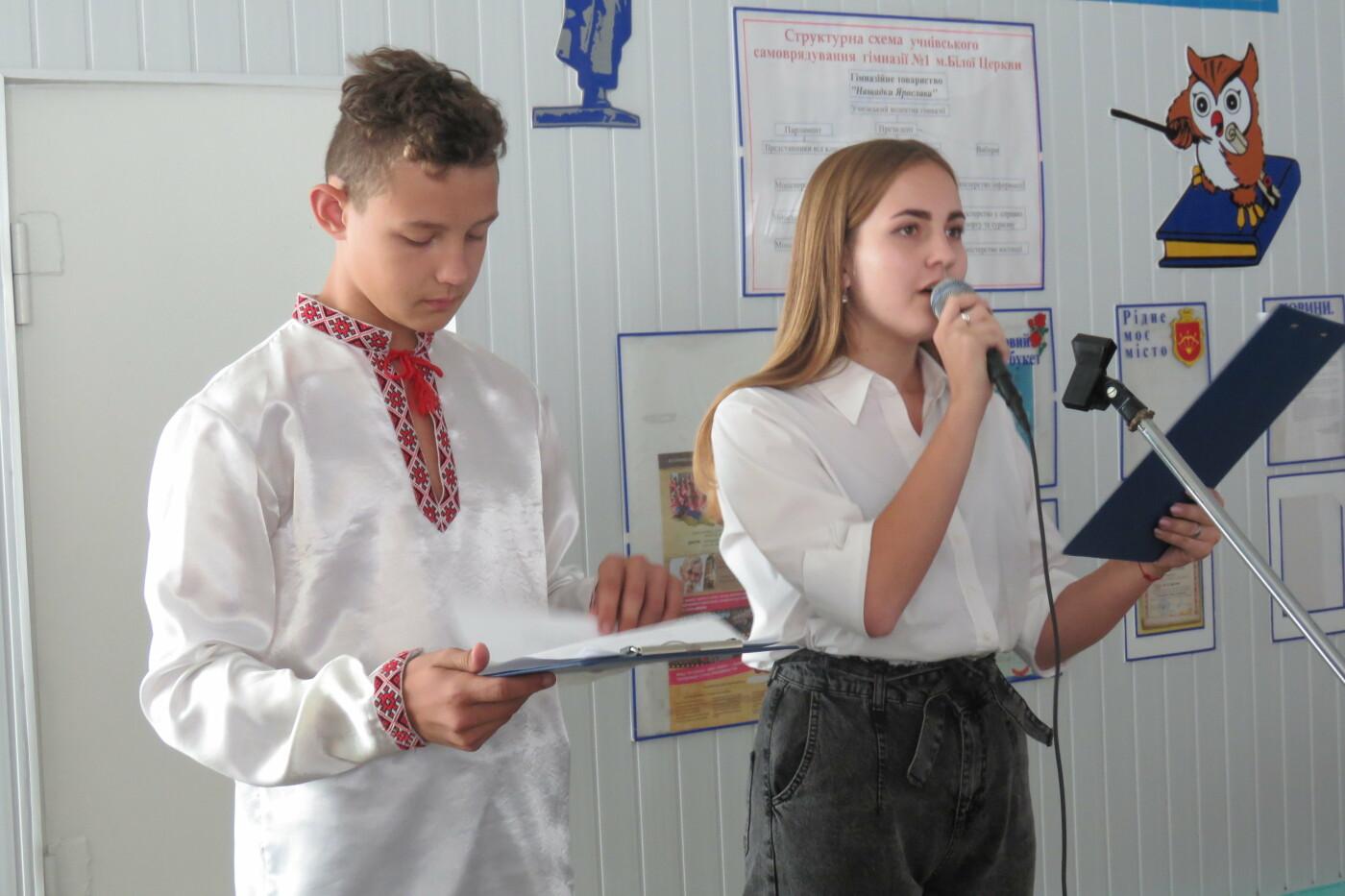 Білоцерківські школярі передали дітям з Попасної теплі слова та канцелярію , фото-2