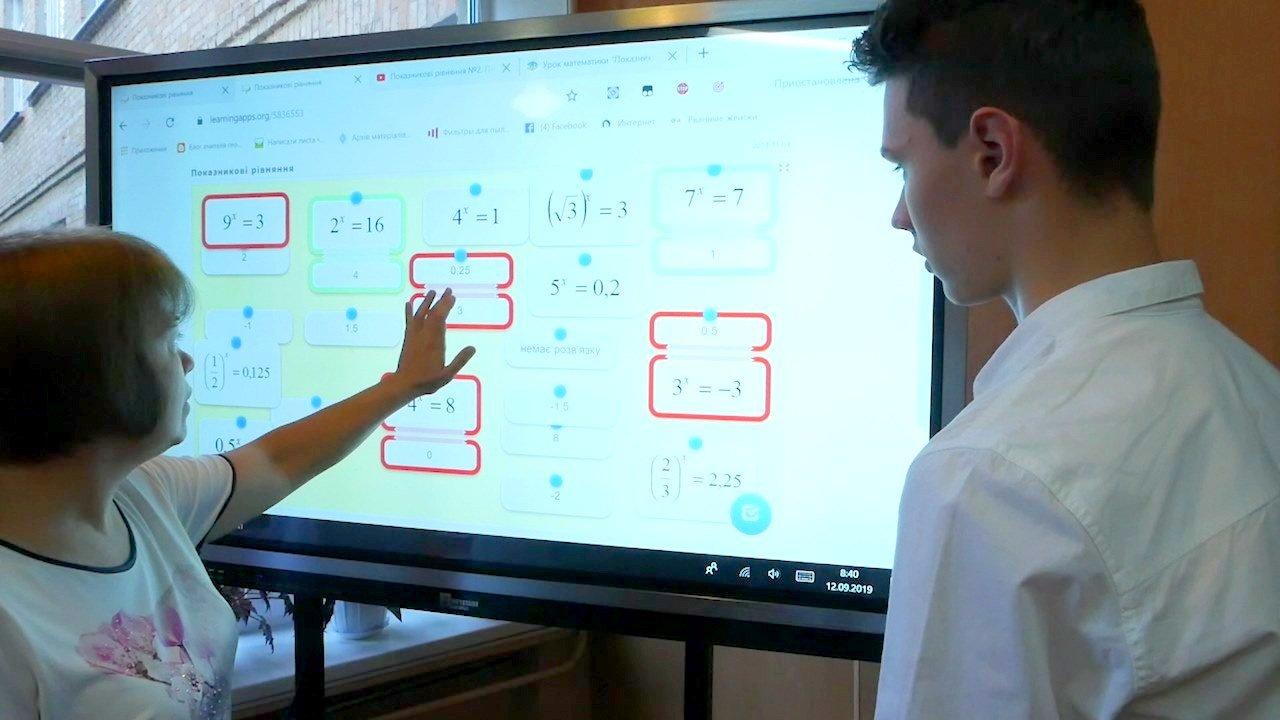 5 білоцерківських шкіл отримали сучасні інтерактивні панелі, фото-1