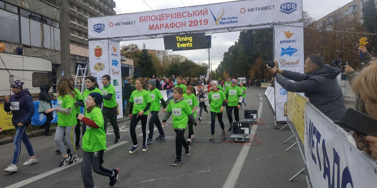 Чотири переможця Білоцерківського марафону отримали ліцензії на участь в Олімпійських іграх , фото-2