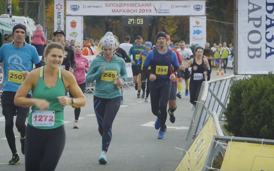 Чотири переможця Білоцерківського марафону отримали ліцензії на участь в Олімпійських іграх , фото-7