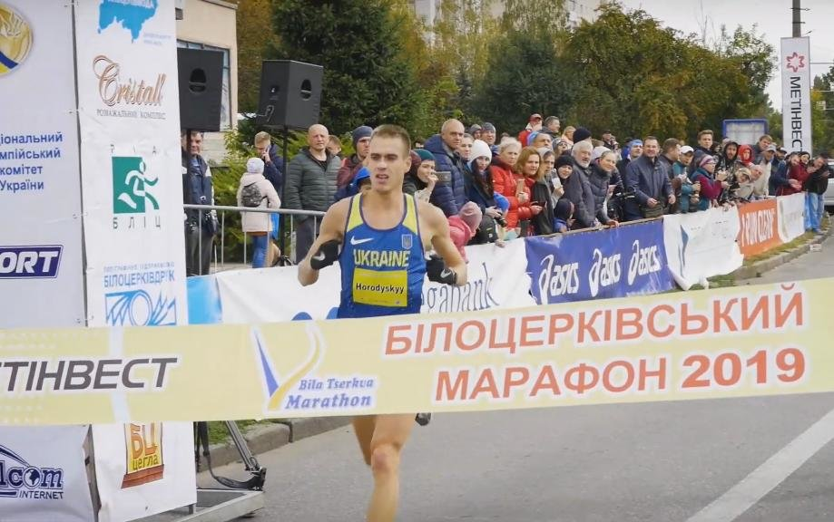Чотири переможця Білоцерківського марафону отримали ліцензії на участь в Олімпійських іграх , фото-5