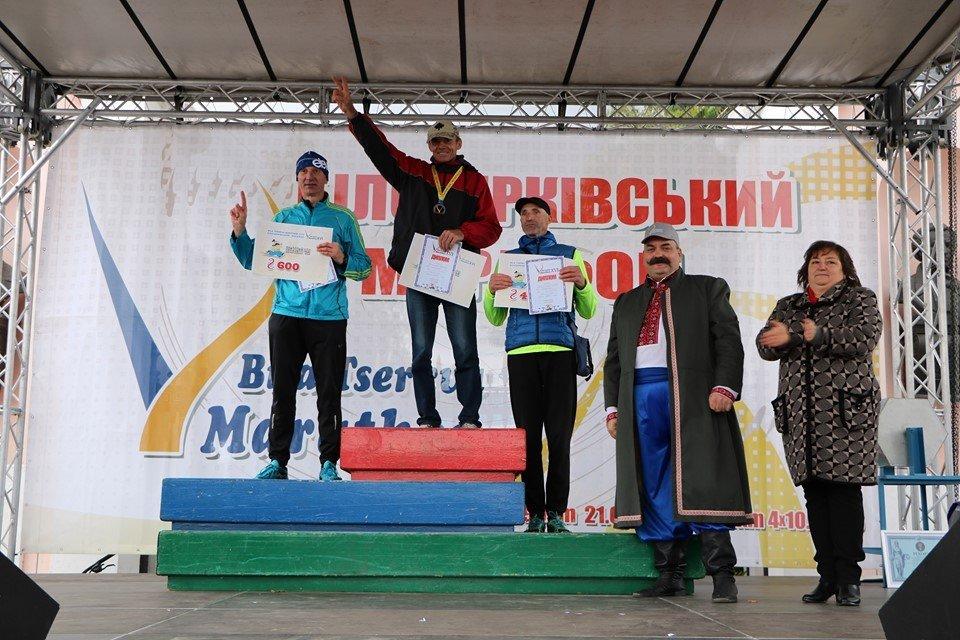 Чотири переможця Білоцерківського марафону отримали ліцензії на участь в Олімпійських іграх , фото-9